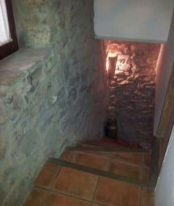 Casa rural pirineu - Suterranya