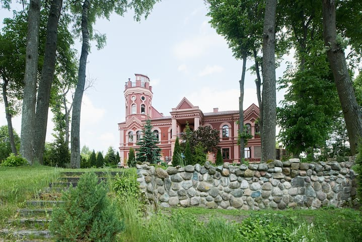 19th century mansion for events - Bezdoniu village
