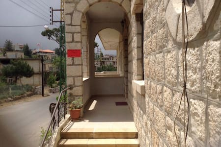 Charming, renovated century home! - Hammana
