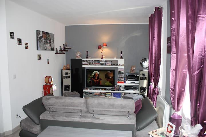 joli appartement - Compiègne - Apartamento