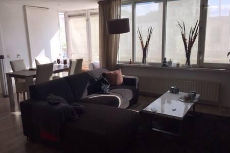 Appartment, perfect Tour de france - 乌特勒支 - 公寓