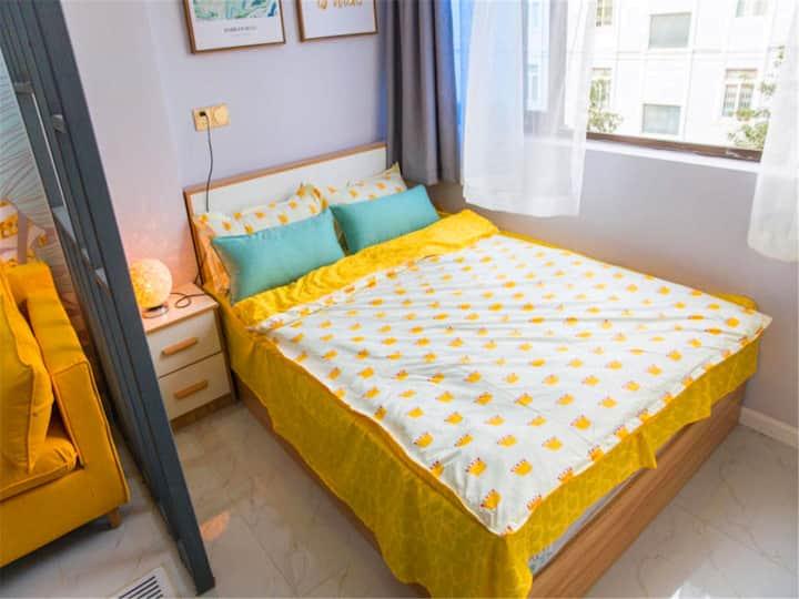 Jiashenghui Appartement