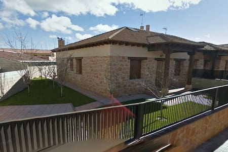 Casa rural con encanto - Nava de la Asunción - บ้าน