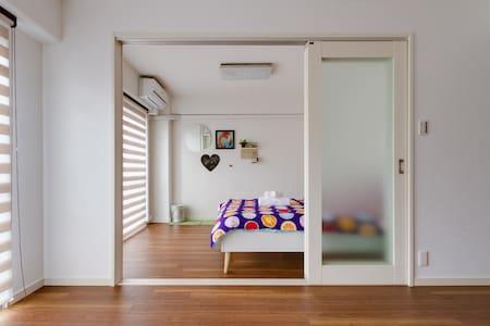 30%off NEW ♡ Osaka Spacious 2 bedroom uptown flat - Tennōji-ku, Ōsaka-shi