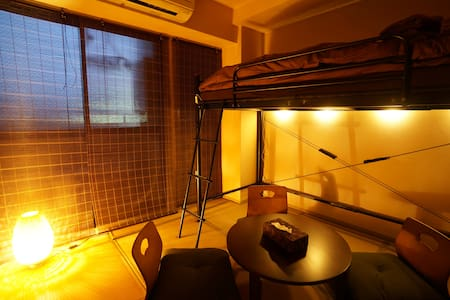 03_Gion Area/living in an old kyoto