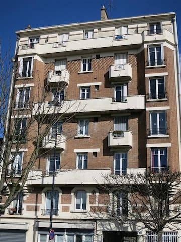 2 pièces de 42m² à 15mn en voiture de Paris - Champigny-sur-Marne - Wohnung