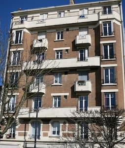 2 pièces de 42m² à 15mn en voiture de Paris - Champigny-sur-Marne