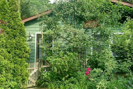 Cozy Cottage, 10mn from private beach, pool - East Hampton - Otros