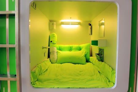 胶囊仓 - Appartement