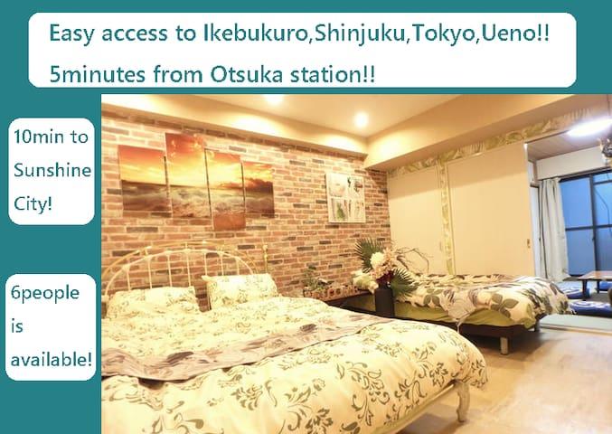 9Easy access to Ikebukuro,Shinjuku,Shibuya,Tokyo!! - Toshima-ku