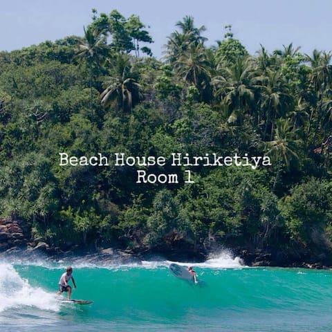 The Beach House room 1 - Dikwella - Bed & Breakfast