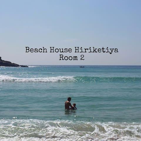 The Beach House Room 2 - Dikwella