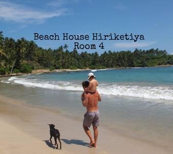 The Beach House Room 4 - Dikwella