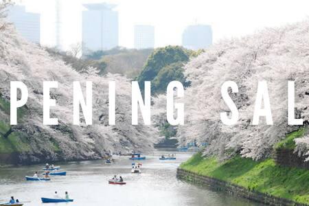 走路8分到天空树 2人小巧公寓 - Sumida-ku