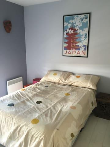Belle chambre CALME dans appartement luxueux - Eure-et-Loir - Apartment