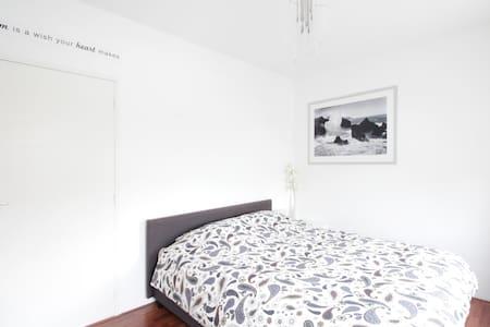 Ruime kamer in centrum Oosterhout - Oosterhout - Haus