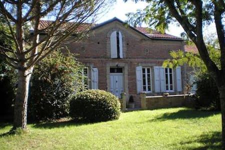 Chambre Zen dans une toulousaine - Castelnau-d'Estrétefonds