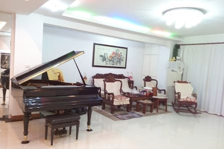 Home with garden in residence NEAR subway - Wuhan Shi