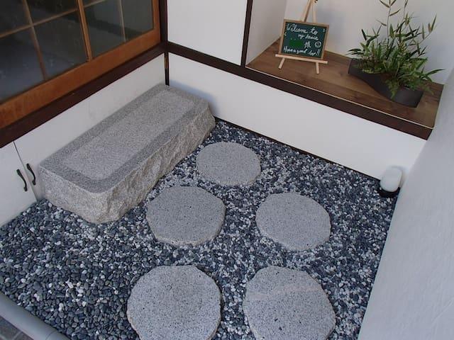 ☆Japanese style charter house☆near Nagoya Sta.