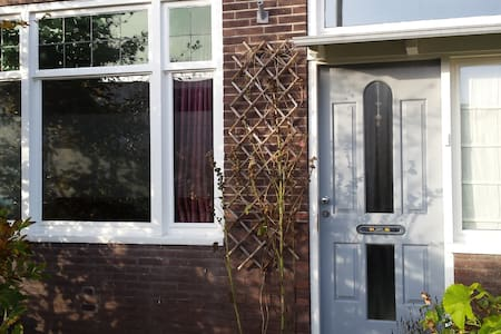 Friendly, comfortable house - Koog aan de Zaan