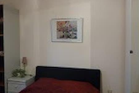 Confort à la campagne proche de Paris - Saint-Mard - Apartamento