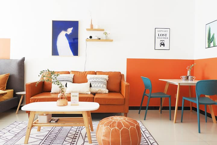 COLOUR HOME橘色的幻想 爱琴海商圈 一室 高端商务 煤医道夜市 设计民宿 温暖的家