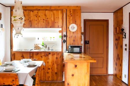 Appartamento sulle piste - Sauze d'Oulx, TO - Apartamento