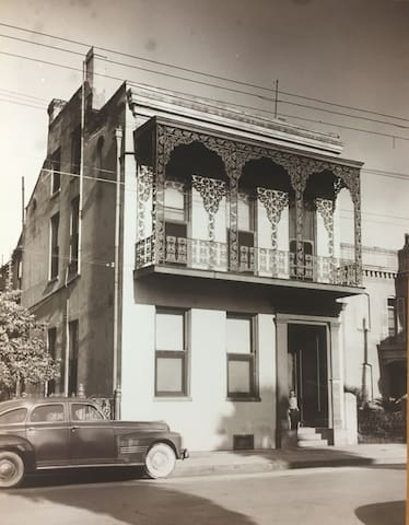 An undated photo of the house.