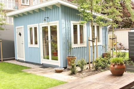 Garden room with private bathroom - Amsterdam - Huis