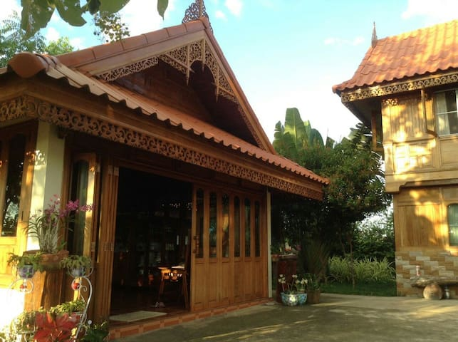 Ban Amnuaifhun - Homestay - Mueng - บ้าน