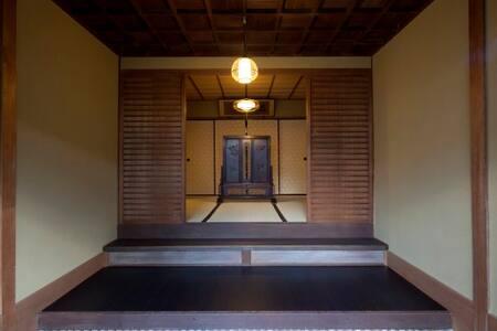 Luxury Daikadou Nakamura House 数寄屋高級宿 Certified GH