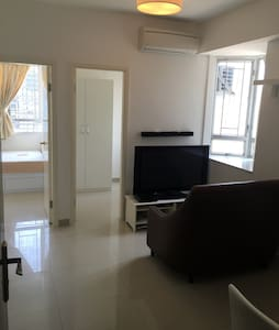 HK Island Wong Chuk Hang MTR New Apartment