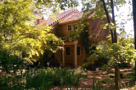 Rural Solitude - Dobbins - Ház