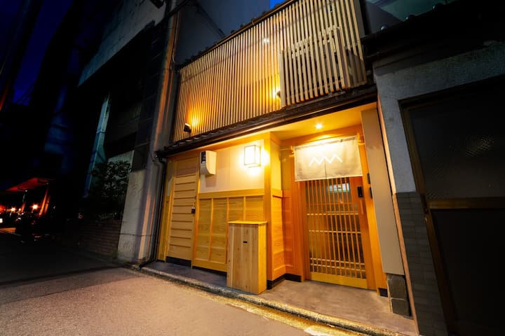 【KASHI/Muslim Friendly】Easy access to Kyoto  STA
