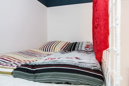 Hipe place in Treptow for 4 people - Berlin - Inny