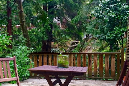 Creekside Two Bedrooms - North Vancouver - Casa