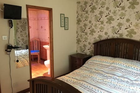 Double En-Suite Bedroom in Town Centre - Fort William - Domek parterowy