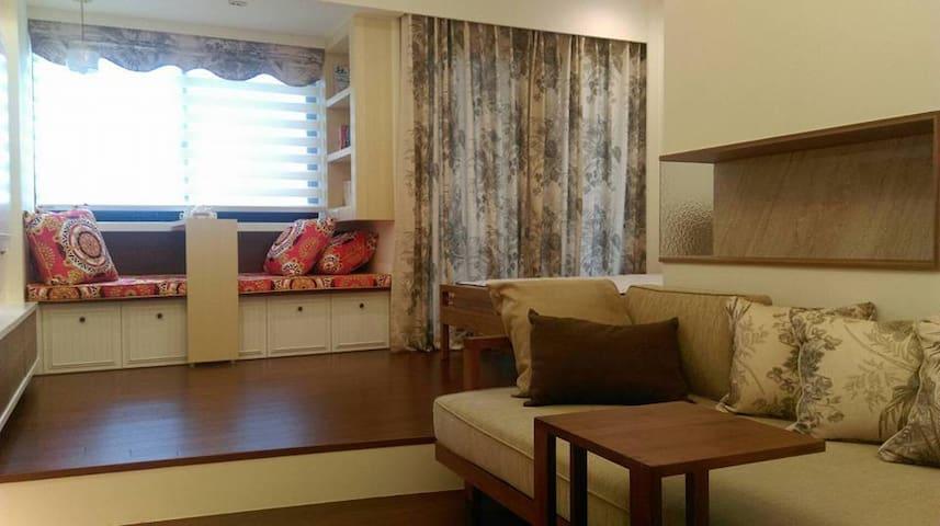 整套公寓 MRT桃園國際機場林口A9站