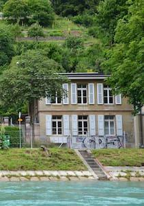 AARE BED&KITCHEN 2 - Bern