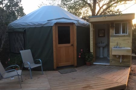 Sweet Yurt in the peaceful woods