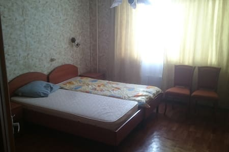 Квартира на юге Москвы, 15 мин. транспортом от БДД - Moskva - Huoneisto