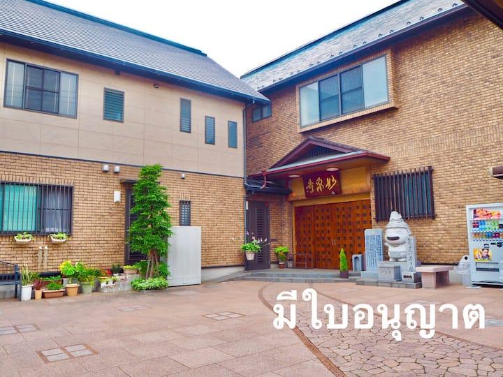 【ดีจังเฮ้าส์】ห้องพักสไตล์ญี่ปุ่น คนไทยดูแล24ชม.  お寺の中のゲストハウス