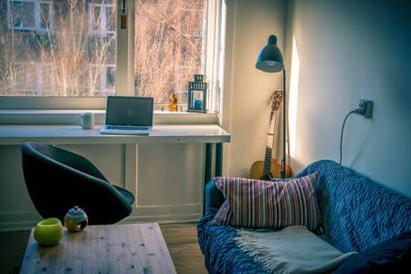 Cozy room in Nørrebro - København