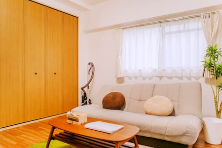 New Open★Good Access to Airport★Portable Wifi★ - Naka-ku, Nagoya-shi - Apartment