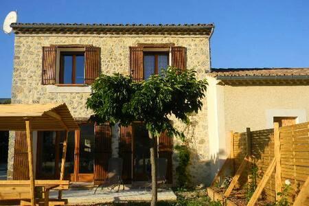 le cabanon en drôme provençale avec jardin - Sainte-Jalle - Altro