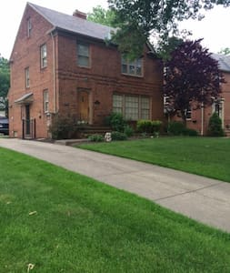 Perfect home for Cleveland's RNC - University Heights