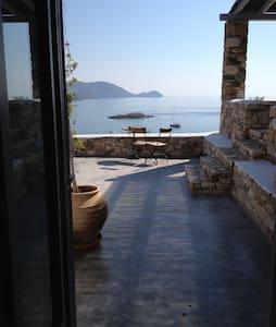 Maison SYROS - WONDERFUL PLACE - Kini - Dům