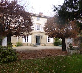 Studio neuf 10 minutes de Lyon - Champagne-au-Mont-d'Or - 別荘