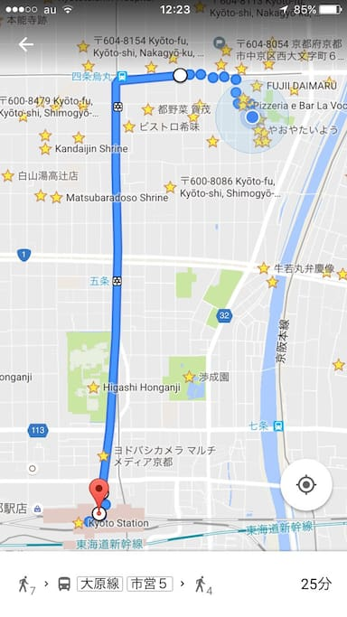 Access map; From Kyoto station to our Guesthouse.