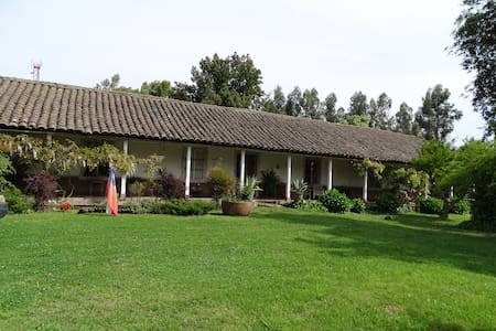 Big Country House in Colchagua Valley. - San Fernando - 家庭式旅館
